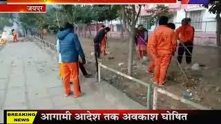 Shramdaan Site | Jaipur में टीम नाइन ने श्रमदान स्थल पर केक काट कर मनाया नया साल