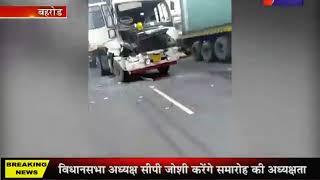 Road Accident | बहरोड में कोहरे के कारण दर्जनभर से अधिक वाहन आपस में भिड़े- एक दर्जन लोग घायल