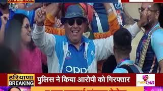 #CHAMPION : #WORLD_CUP में भारत का किससे कब होगा मुकाबला ?