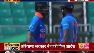 #CHAMPION : #SRI_LANKA सीरीज के लिए भारत की T20 टीम