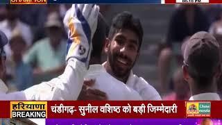 #CHAMPION : इस वजह से बुमराह नहीं खेल रहे रणजी मैच !