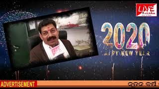 New Year Wishes :: B.Chandra Sekhar Naidu, MP, Congress, Brahmapur
