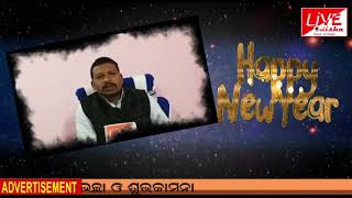 New Year Wishes 2020 :: Chakramani kahar, MLA, Baliguda