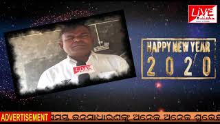 New Year Wishes 2020 : Rushi Kumar Patel, State Vice-President, Krushak Cell, Ulunda