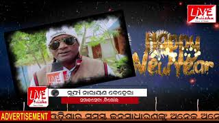 New Year Wishes 2020 : Surya Narayan Behera, Social Worker, Tirtol