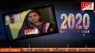 New Year Wishes 2020 : Santosini Bhoi, Sarapancha, Ulunda