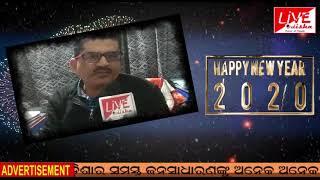 New Year Wishes 2020 : Pradipta Kumar Pattnaik, Kalapathar