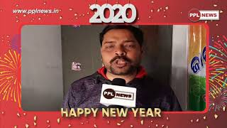 Sj. Biplab Choudhury wishes you a Happy and Prosperous New year