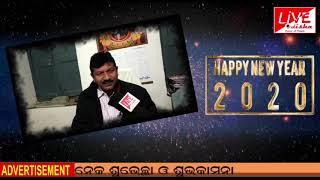New Year Wishes 2020 :: Tanmaya Ku Darwan, Sub-Collector, Padmapur