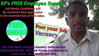 KATNI      EMPLOYEE SUPPLY   ! Post your Job Vacancy ! Recruitment Advertisement ! Job Information