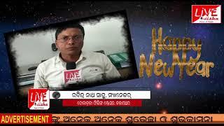 New Year Wishes 2020 : Rabindra Nath Sahu, Manager, Chakadola Filling Station, Kalapathar