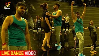 Pawan Singh Live Dance Performance 2020 - एक बार जरूर देखे - लाइव डांस परफॉरमेंस - Bhojpuri Show