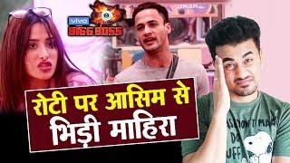 Bigg Boss 13 | Asim Riaz And Mahira Sharma FIGHT Over ROTI Again | BB 13 Video