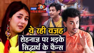 Bigg Boss 13 | Sidharth Fans ANGRY On Shehnaz Gill; Here's Why | BB 13 Latest Video