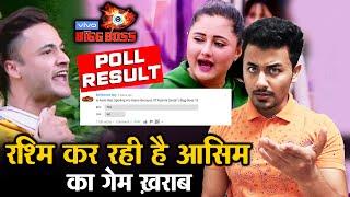Bigg Boss 13 | Is Rashmi Spoiling Asim Riaz's Game ? | POLL RESULT | BB 13 Video