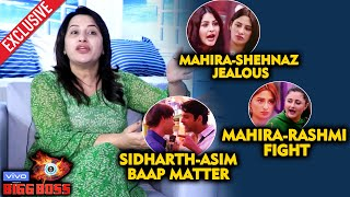 Mahira Sharma's Mother EXPLOSIVE Interview On Mahira-Shehnaz, Sidharth-Asim And More | BB 13