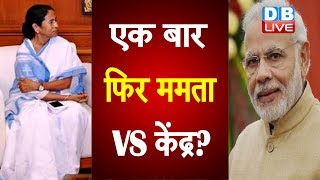 एक बार फिर Mamata Banerjee vs केंद्र ?  परेड के लिए खारिज हुई बंगाल की झांकी |#DBLIVE