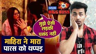 Bigg Boss 13 | Mahira SLAPS Paras Chhabra For Getting Close To Her | BB 13 Episode Preview