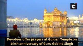 Devotees offer prayers at Golden Temple on birth anniversary of Guru Gobind Singh