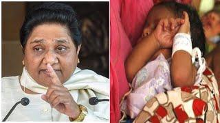 राजस्थान में मारे गए 100 बच्चों को लेकर सियासत शुरू मायावती का बड़ा बयान आया
