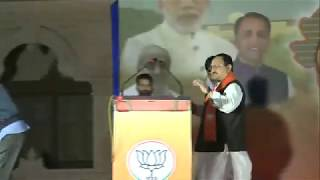 BJP Working President Shri JP Nadda participates in 'CAA Jan Jagran Abhiyan in Vadodara, Gujarat.