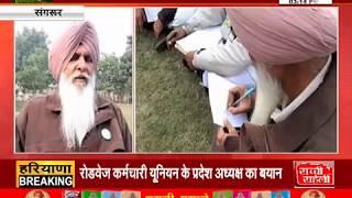 #SANGRUR : कैप्टन सरकार में 1407 किसानों ने की आत्महत्या