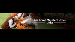 PM Modi visits Siddaganga Matha in Tumakuru, Karnataka | PMO