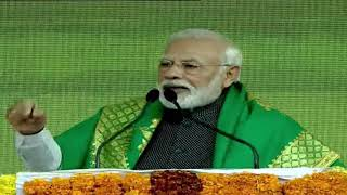 "PM Modi's address at ""Krishi Karman Awards"" presentation ceremony in Karnataka 