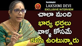 Sociologist Dr,Lakshmi Devi Exclusive Full Interview || Close Encounter With Anusha