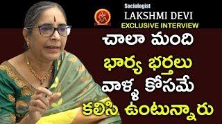 Sociologist Dr,Lakshmi Devi Exclusive Full Interview || Close Encounter With Anusha