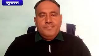 नशे के खिलाफ आपरेशन ' प्रहार' शुरू    ANV NEWS YAMMUNANAGAR - HARYANA