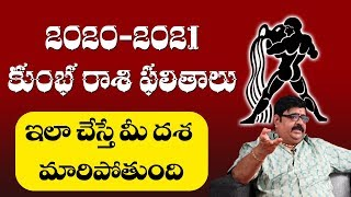 Venu Swamy Prediction on Kumbha Raasi | Aquarius Prediction 2020 | Telugu Astrology | Top Telugu TV