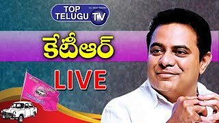 KTR LIVE | Government of Telangana is Celebrating 2020 as the Year of AI | Top Telugu TV