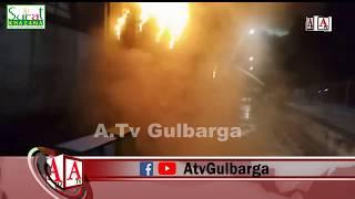 Gulbarga Railway Station Par Goods Train Ke Dabe Mein Aag Lagne Ka Waqiya A.Tv News 2-1-2020