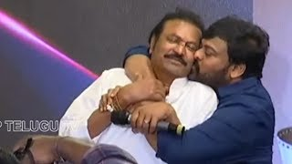 Chiranjeevi Hugs Mohan Babu   Mohan Babu Speech   MAA Dairy 2020 Launch   Top Telugu TV