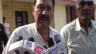 Idar   Be careful about construction of land on Badoli village  ABTAK MEDIA
