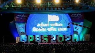 Global Patidar Business Summit (GPBS 2020) Inaugural ceremony at Gandhinagar
