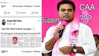 KTR Supporting CAA | The Hindu Article | Is TRS Really Supporting CAA ?? | @ SACH NEWS |