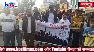 Bhagalpur NRC एवं CAA के खिलाफ लोगो ने सड़क पर उतड़ कर किया प्रदर्शन