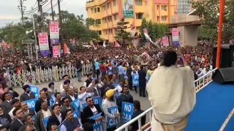 Mega rally against CAA & NRC in Siliguri