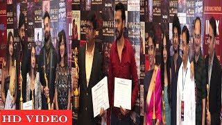 Award Ceremony Of Moonwhite Films International Film   News Remind