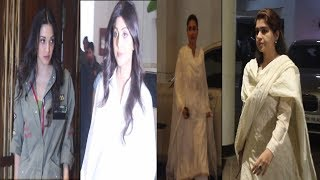 Bollywood Stars Attend Manish Malhotra House For Condolence | News Remind