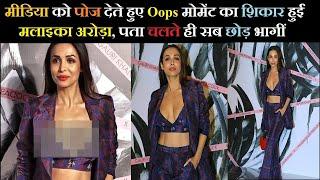 Gauri Khan Flagship Store Launch | Malaika Arora oops-moment | Jacqueline Fernandez | Ananya Panday