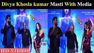 Divya Khosla Kumar Dance With Media | Yaad Piya Ki Aane Lagi | Bollywood | News Remind
