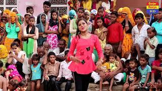New Dance || नेहा का डांस देखने पूरा गांव हुआ इखट्टा || कॉलेज वाली छोरी मोय नंबर दजा फोन को