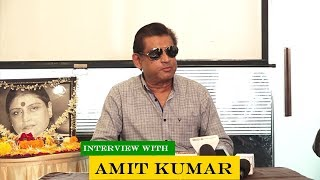 Amit Kumar Interview occasion Of His Mother Birth Anniversary | News Remind