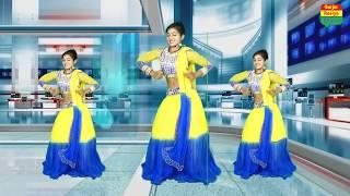 New Dance || बालम गए गुजरात || Balam Gaye Gujrat || Sunil Gurjar Rasiya