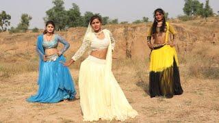 चंबल के बीहड़ में किया शहर की लड़कियों ने देहाती डांस || जयपुर शहर की चुनरिया || Ajeet Katara