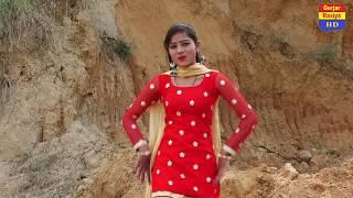 New Dance || मेरी पतली सी कमरिया जवानी जोखा खाए रही || Ajeet Katara Rasiya