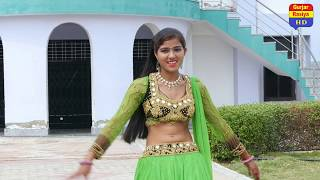 New Dance || तेरी बगिया को बनायले बॉडी गार्ड || tari bhagya ko banayle body gard || Sunil Gurjar